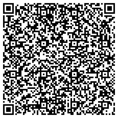 QR-код с контактной информацией организации ЗАВОД ЖБК И СТРОИТЕЛЬНЫХ ДЕТАЛЕЙ ЛЬВОВСКОЙ ЖЕЛЕЗНОЙ ДОРОГИ, ГП