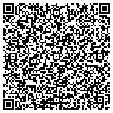 QR-код с контактной информацией организации ЛЬВОВСКИЙ ЗАВОД ЖБИ N1, ОАО