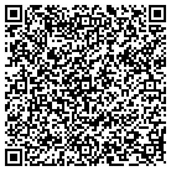 QR-код с контактной информацией организации МЕТАЛ ХОЛДИНГ ЛЬВОВ, ООО