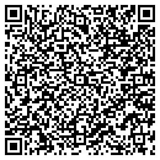 QR-код с контактной информацией организации СПЕЦТРАНСАВТО
