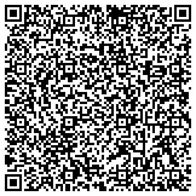 QR-код с контактной информацией организации ФРЯНОВСКАЯ БОЛЬНИЦА