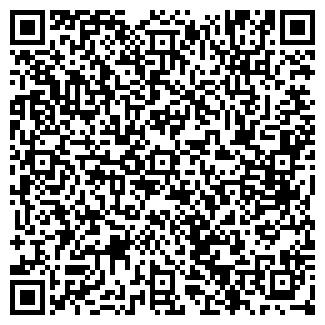 QR-код с контактной информацией организации ТОМ-АК, ЧП