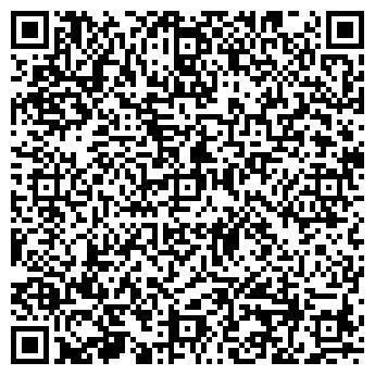 QR-код с контактной информацией организации ДОМ-ЭКСПО.ЛЬВОВ, ООО