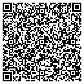 QR-код с контактной информацией организации ЭНЕЙ, ООО