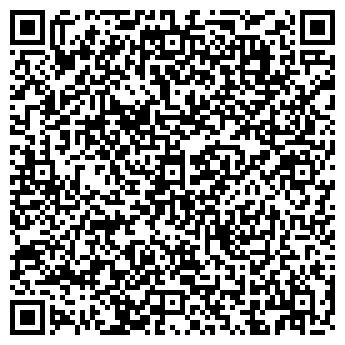 QR-код с контактной информацией организации АВТОКОНТРОЛЬ, МАЛОЕ НПП, ЧП