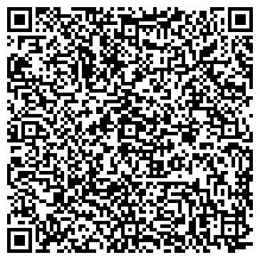 QR-код с контактной информацией организации ЛЬВОВСКАЯ ОБЛАСТНАЯ ГОСУДАРСТВЕННАЯ АДМИНИСТРАЦИЯ