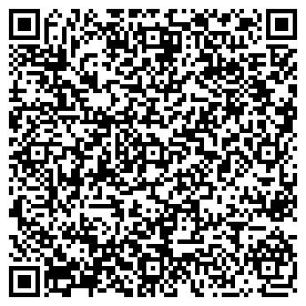 QR-код с контактной информацией организации МИСТОПРОЕКТ, ИНСТИТУТ, ГП