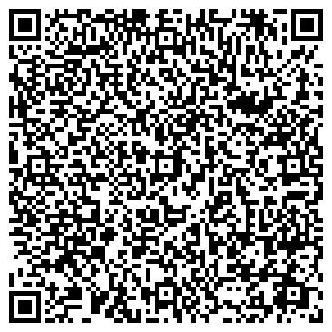 QR-код с контактной информацией организации ГАЛИЦКАЯ ГУРТИВНЯ, КОММЕРЧЕСКО-ЗАКУПОЧНАЯ БАЗА, ООО