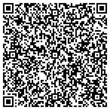 QR-код с контактной информацией организации ВТОРЦВЕТМЕТ, ЗАПАДНОУКРАИНСКОЕ ЗАО