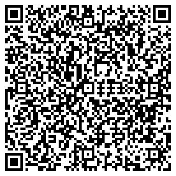 QR-код с контактной информацией организации БОЛЬНИЦА ПОС. БИОКОМБИНАТ