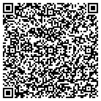 QR-код с контактной информацией организации ГАЛСОФТ-СЕРВИС, ООО