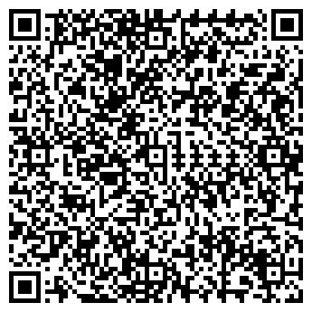 QR-код с контактной информацией организации УКРЛАЗЕР, НПП, ООО