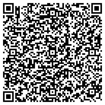 QR-код с контактной информацией организации ХВЫЛЯ, ОПЫТНЫЙ ЗАВОД, ГП