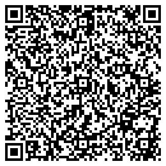 QR-код с контактной информацией организации ГАЛНЕФТЕХИМ, ЗАО