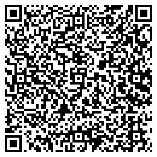 QR-код с контактной информацией организации МОНОМАХ ВЕСТ