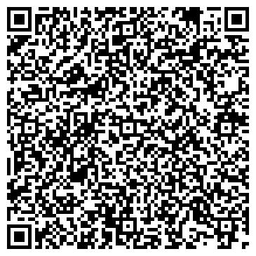 QR-код с контактной информацией организации РОЙЕК-ЛЬВОВ, УКРАИНСКО-ЧЕШСКОЕ СП, ООО