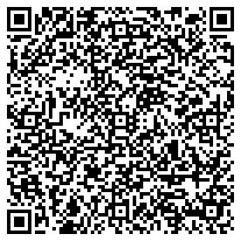 QR-код с контактной информацией организации МОНИНСКАЯ БОЛЬНИЦА