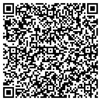 QR-код с контактной информацией организации ГЕРДАН, ООО