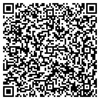 QR-код с контактной информацией организации АРТИС, ПП
