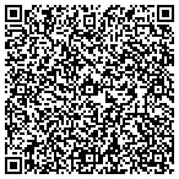 QR-код с контактной информацией организации УТИ, ТОРГОВЫЙ ДОМ, УКРАИНСКО-ПОЛЬСКОЕ СП, ООО
