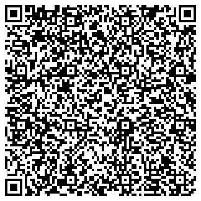 QR-код с контактной информацией организации ЛЬВОВСКИЙ ИССЛЕДОВАТЕЛЬСКО-ЕКСПЕРИМЕНТАЛЬНЫЙ МЕХАНИЧЕСКИЙ ЗАВОД, ОАО