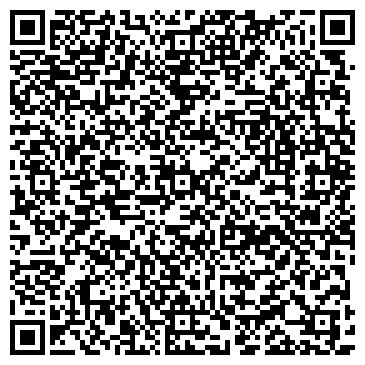 QR-код с контактной информацией организации ТРУБИНСКАЯ БОЛЬНИЦА