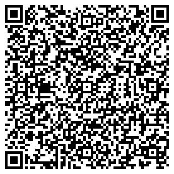 QR-код с контактной информацией организации КОМФОРТ-СЕРВИС, ООО
