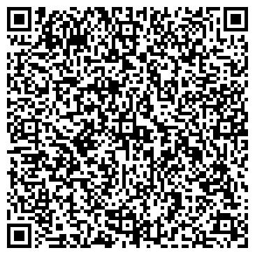 QR-код с контактной информацией организации УВД ПО СТУПИНСКОМУ МУНИЦИПАЛЬНОМУ РАЙОНУ