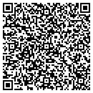 QR-код с контактной информацией организации ВИТАГАЛ, НПФ