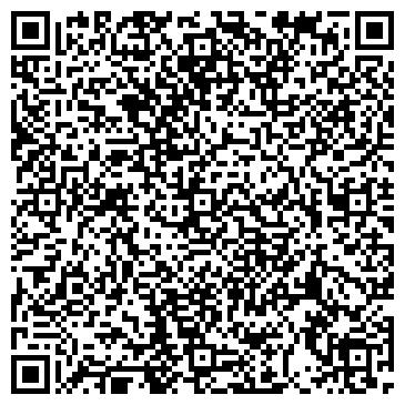 QR-код с контактной информацией организации ЛЬВОВСКАЯ ФАРМАЦЕВТИЧЕСКАЯ ФАБРИКА, ОАО
