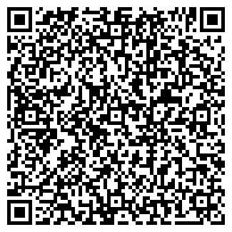 QR-код с контактной информацией организации МАРКИЗА АНГЕЛОВ