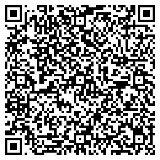 QR-код с контактной информацией организации ВЕНТУРА, ЧП