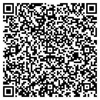 QR-код с контактной информацией организации ВИРАЖ