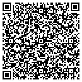 QR-код с контактной информацией организации ГАЛТЕЛКОМ, ООО