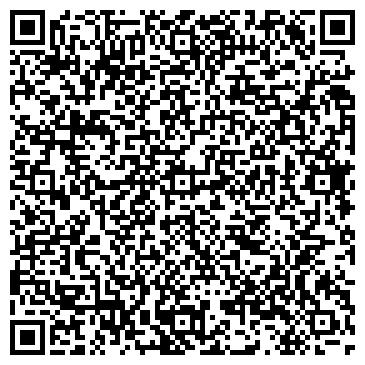 QR-код с контактной информацией организации УКРТЕЛЕКОМ, ЛЬВОВСКАЯ ДИРЕКЦИЯ, ОАО