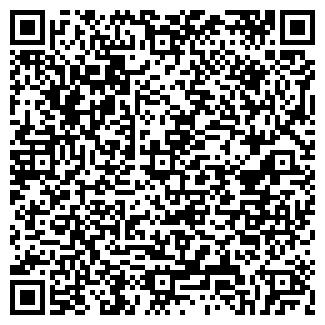 QR-код с контактной информацией организации ЭНЕЙ, ГОСТИННИЦА