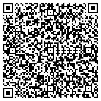 QR-код с контактной информацией организации ПИЦЦА ПРОНТО, ООО
