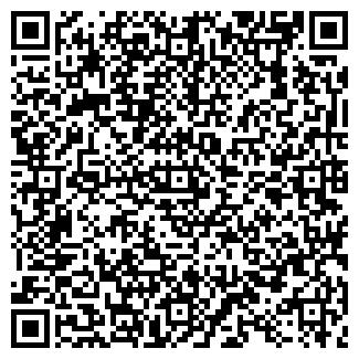 QR-код с контактной информацией организации КОМПАК, ООО