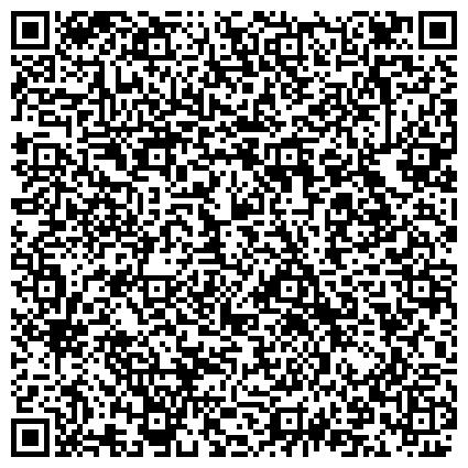 QR-код с контактной информацией организации ЛЬВОВСКОЕ СПЕЦИАЛИЗИРОВАННОЕ ПРЕДПРИЯТИЕ ПРОТИВОПОЖАРНОЙ АВТОМАТИКИ И ОХРАННОЙ СИГНАЛИЗАЦИИ, ООО