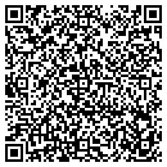 QR-код с контактной информацией организации РАТА, ООО