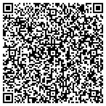 QR-код с контактной информацией организации ФОНТАН, РЕКЛАМНОЕ АГЕНТСТВО, ЧП