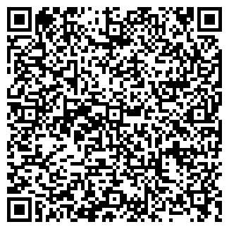 QR-код с контактной информацией организации ЕШЪ