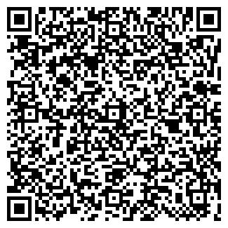 QR-код с контактной информацией организации СТОМА, ЧП