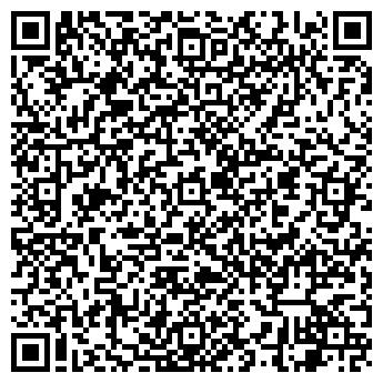 QR-код с контактной информацией организации РЕМПОБУТСЕРВИС, ООО