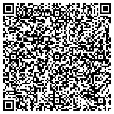 QR-код с контактной информацией организации ГАЛИЦКИЙ ПРОМЫШЛЕННЫЙ АЛЬЯНС, ООО