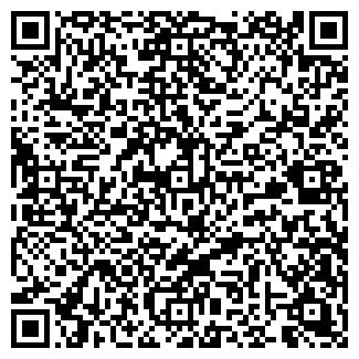 QR-код с контактной информацией организации ООО ГАРТЕКС