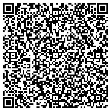 QR-код с контактной информацией организации БРОКБИЗНЕСБАНК, ЗАПАДНОЕ РЕГИОНАЛЬНОЕ УПРАВЛЕНИЕ