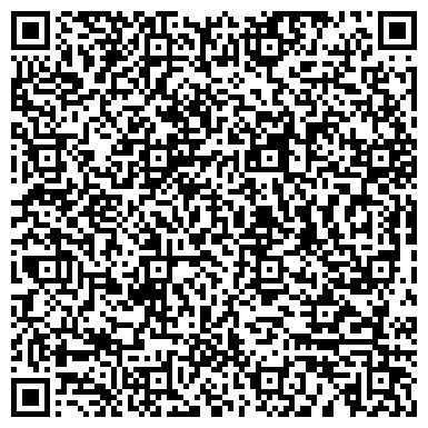 QR-код с контактной информацией организации ВЗУТТЯ, ПРОИЗВОДСТВЕННО-КОММЕРЧЕСКОЕ, ГП (ВРЕМЕННО НЕ РАБОТАЕТ)