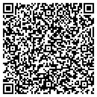 QR-код с контактной информацией организации ГЕРМЕС-АВИА