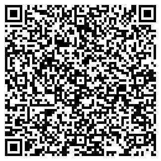 QR-код с контактной информацией организации ОТДЫХ